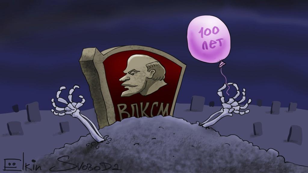 Et en Russie ! - Page 30 44921110