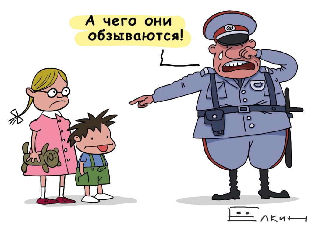 Et en Russie ! - Page 32 48220010