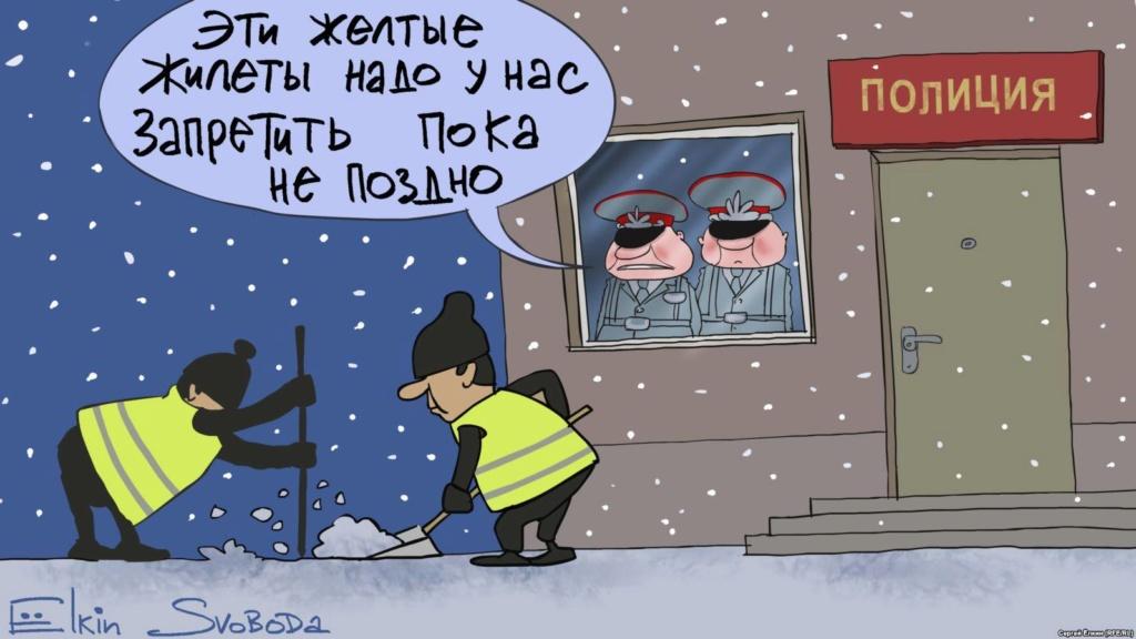 Et en Russie ! - Page 32 48371410
