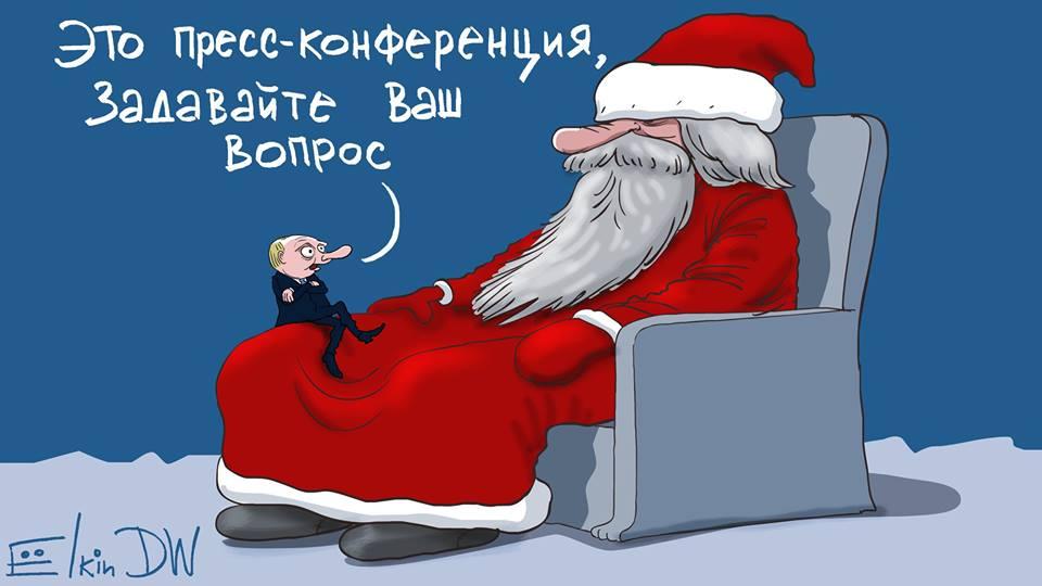 Et en Russie ! - Page 32 48386510