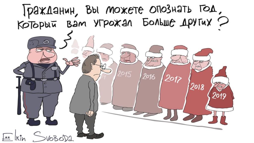 Et en Russie ! - Page 33 49204710