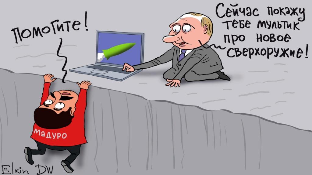 Et en Russie ! - Page 33 51022010