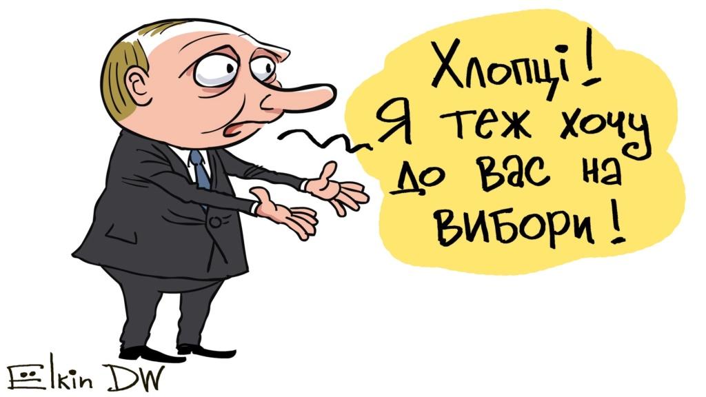 Elections en Ukraine le 31 mars 2019 - Page 2 51341310