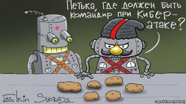 Et en Russie ! - Page 33 52855211