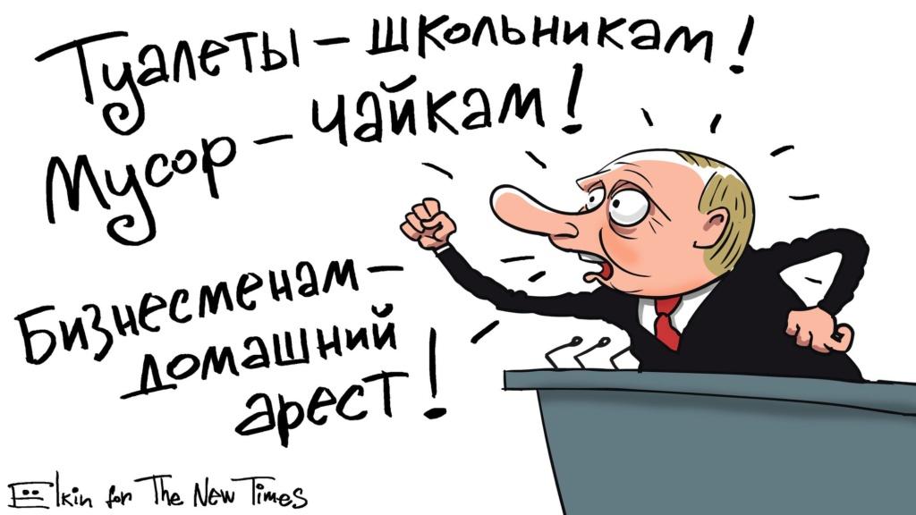 Et en Russie ! - Page 33 53006810
