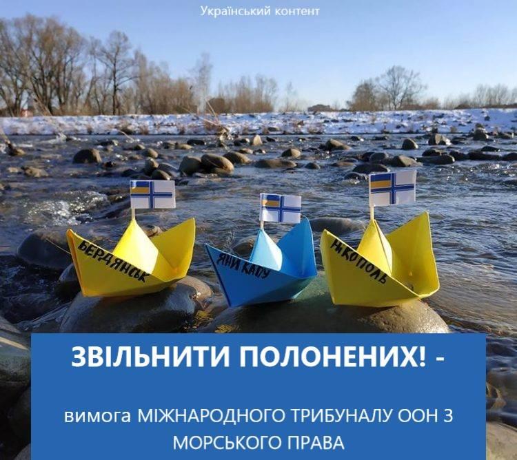 Conflits en mer d'Azov - Page 6 61142310