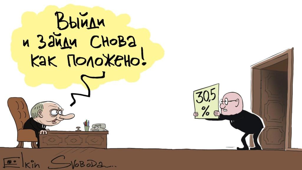 Et en Russie ! - Page 37 61711310