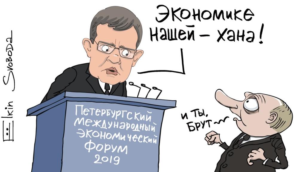 Et en Russie ! - Page 37 61905110