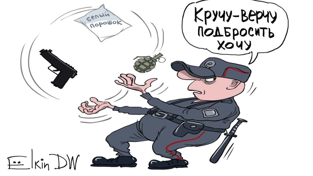 Et en Russie ! - Page 37 62504110