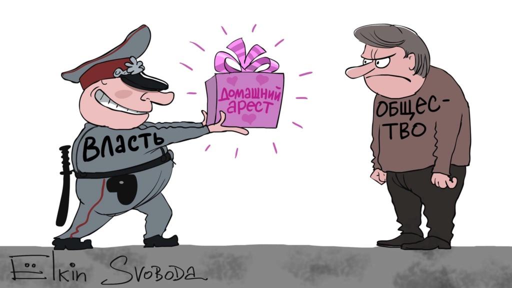 Et en Russie ! - Page 37 62580010