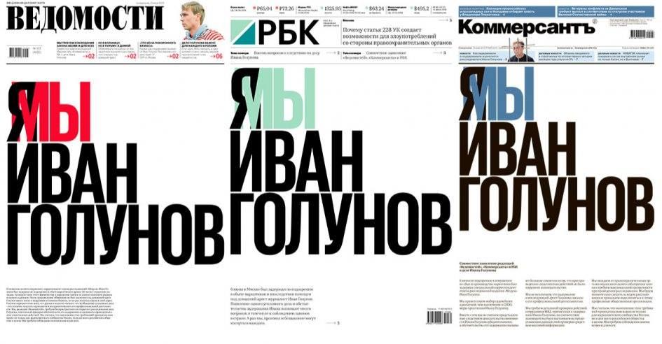 Et en Russie ! - Page 37 64221610