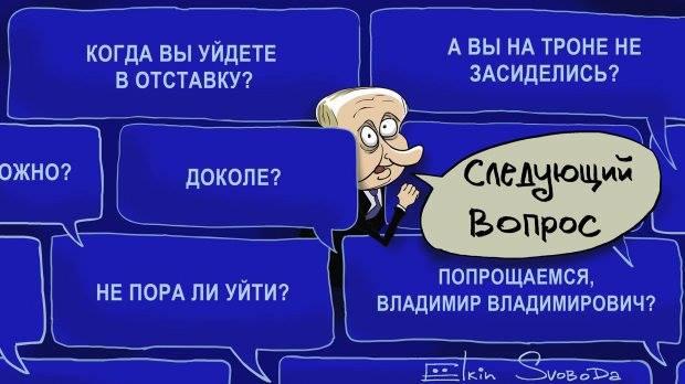 Et en Russie ! - Page 37 64476210