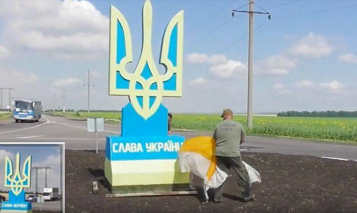 L'invasion Russe en Ukraine - Page 10 66774410