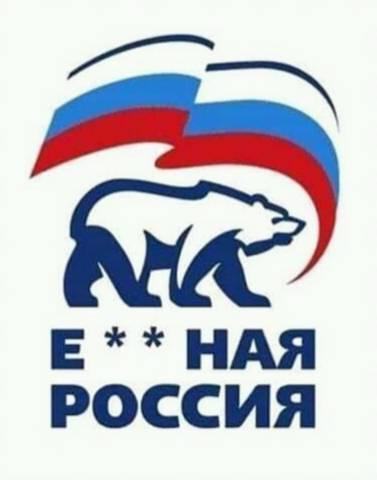 Et en Russie ! - Page 2 67601510