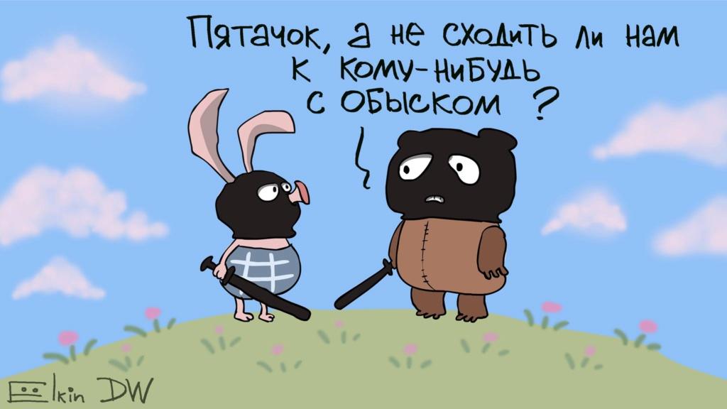 Et en Russie ! - Page 2 67716410
