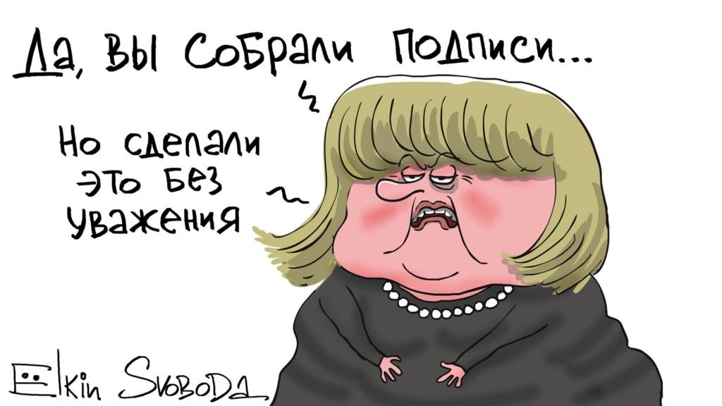 Et en Russie ! - Page 2 67784110