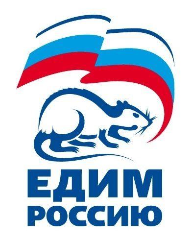 Et en Russie ! - Page 2 67842310