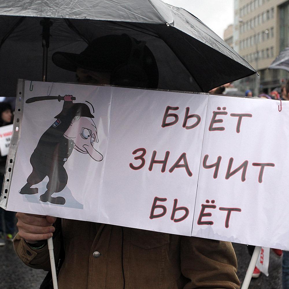Et en Russie ! - Page 2 68528210