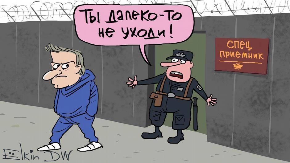 Et en Russie ! - Page 2 68783310
