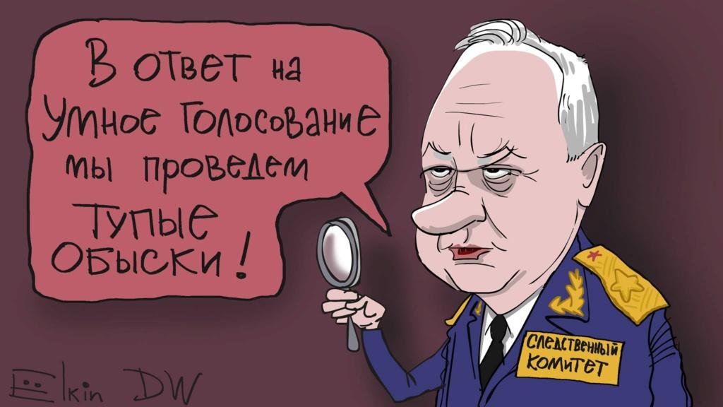 Et en Russie ! - Page 3 69833010