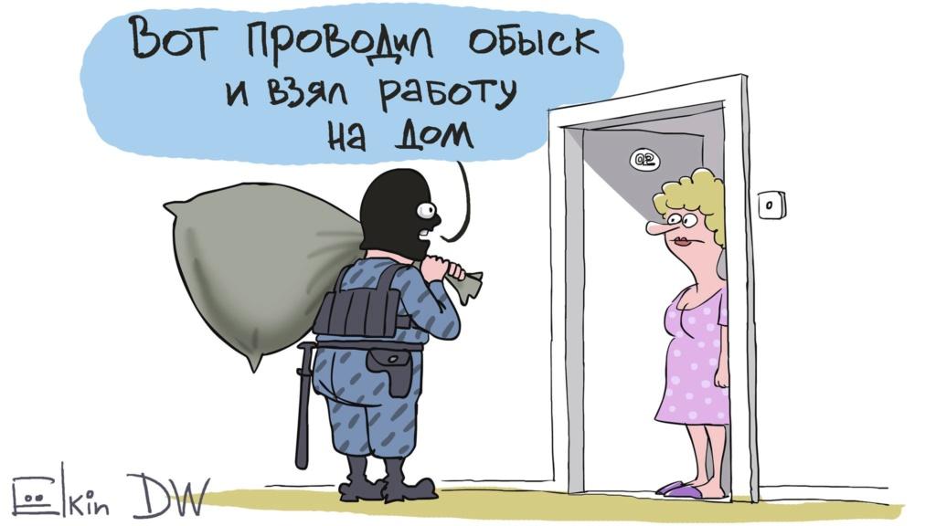 Et en Russie ! - Page 3 69860410