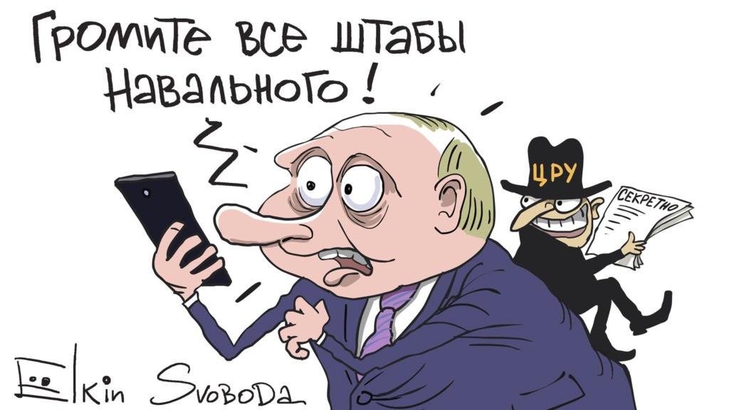 Et en Russie ! - Page 3 69864810