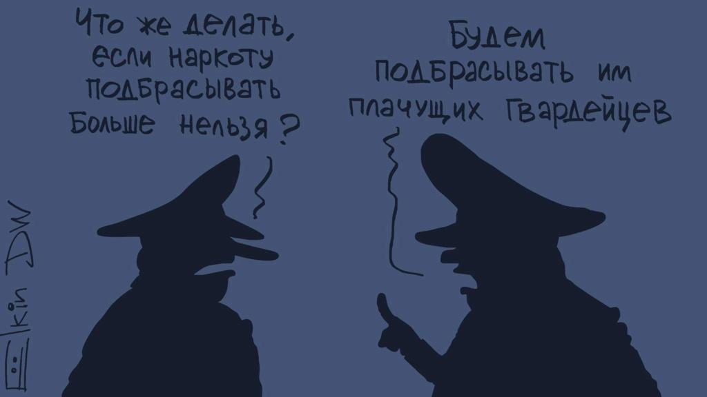 Et en Russie ! - Page 3 70405310