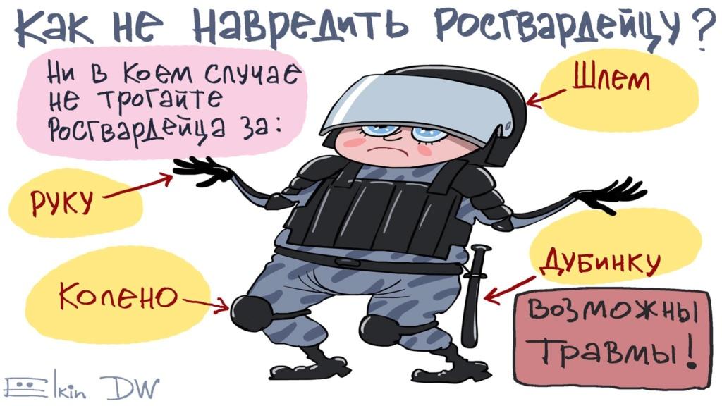 Et en Russie ! - Page 3 71322310