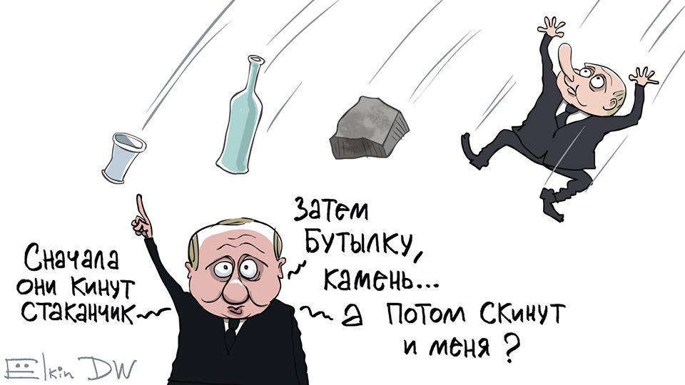 Et en Russie ! - Page 6 78726710