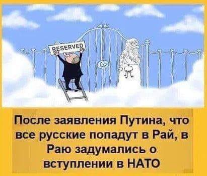 Et en Russie ! - Page 6 78756710