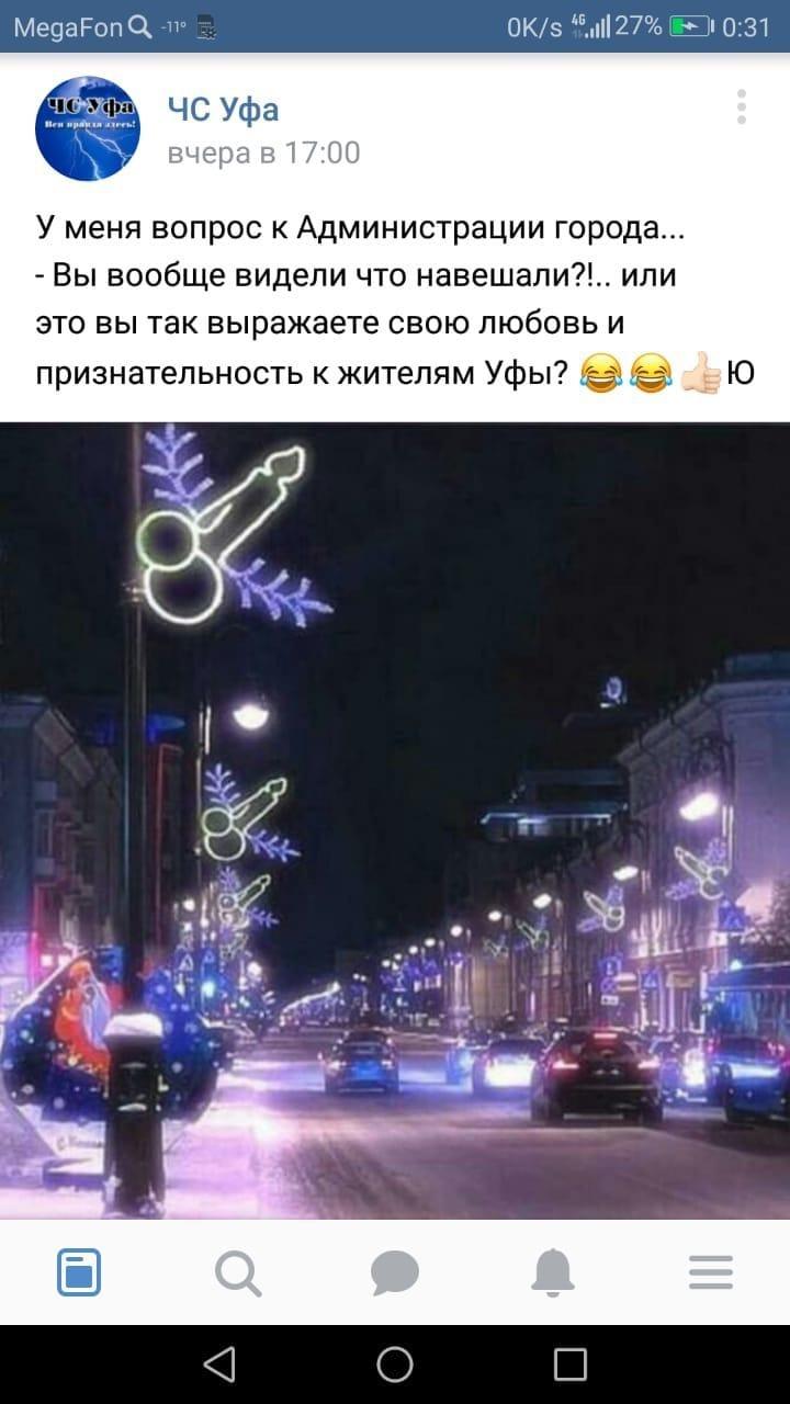 Et en Russie ! - Page 6 79326610