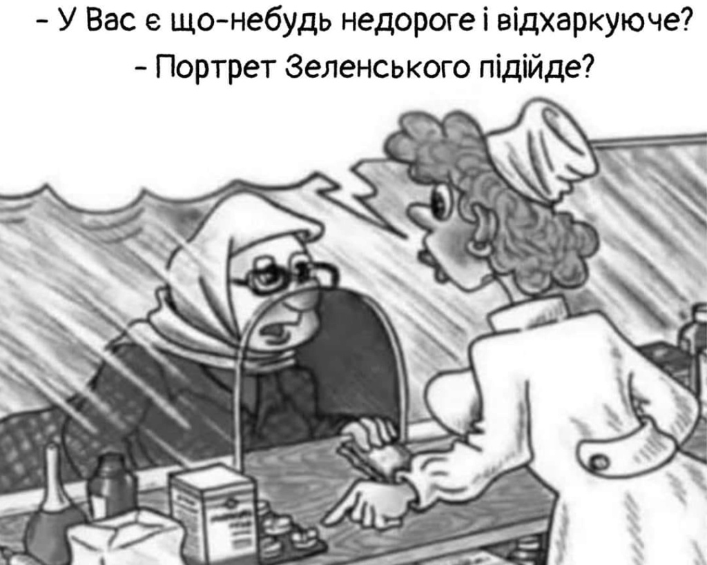 Et en Russie ! - Page 6 81183410