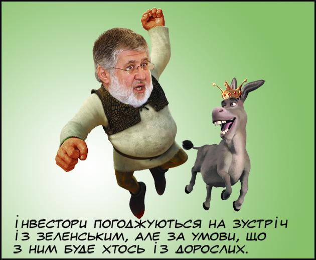 La présidence Zelensky - Page 5 83681810