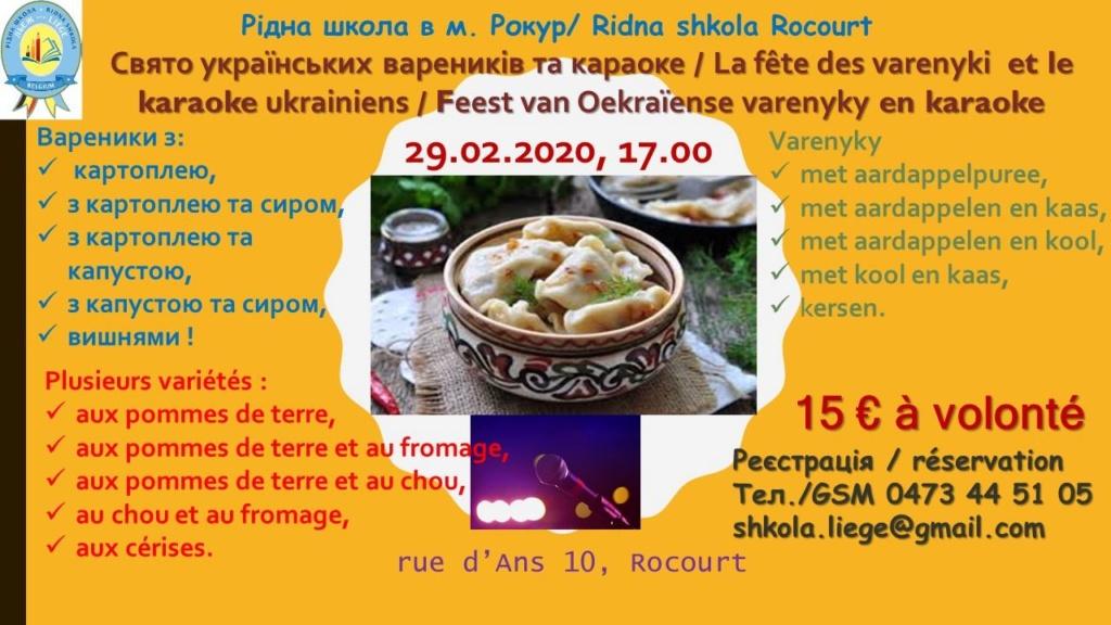 Événements culturels - Page 6 84906610