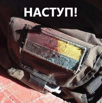 L'invasion Russe en Ukraine - Page 17 86806910