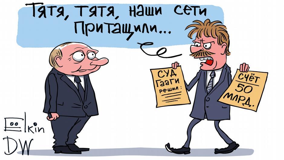 Et en Russie ! - Page 9 86987110