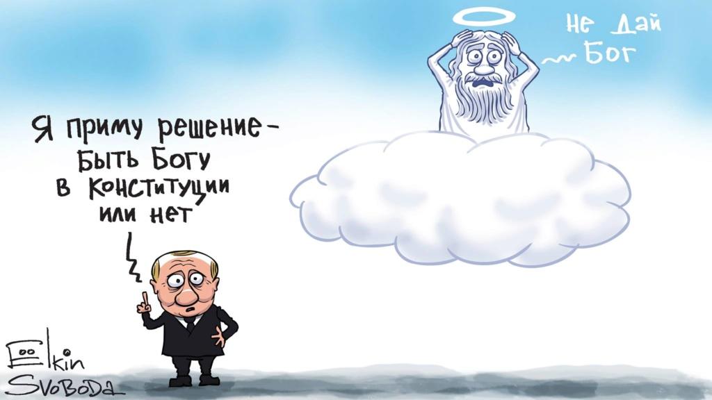 Et en Russie ! - Page 9 87963210