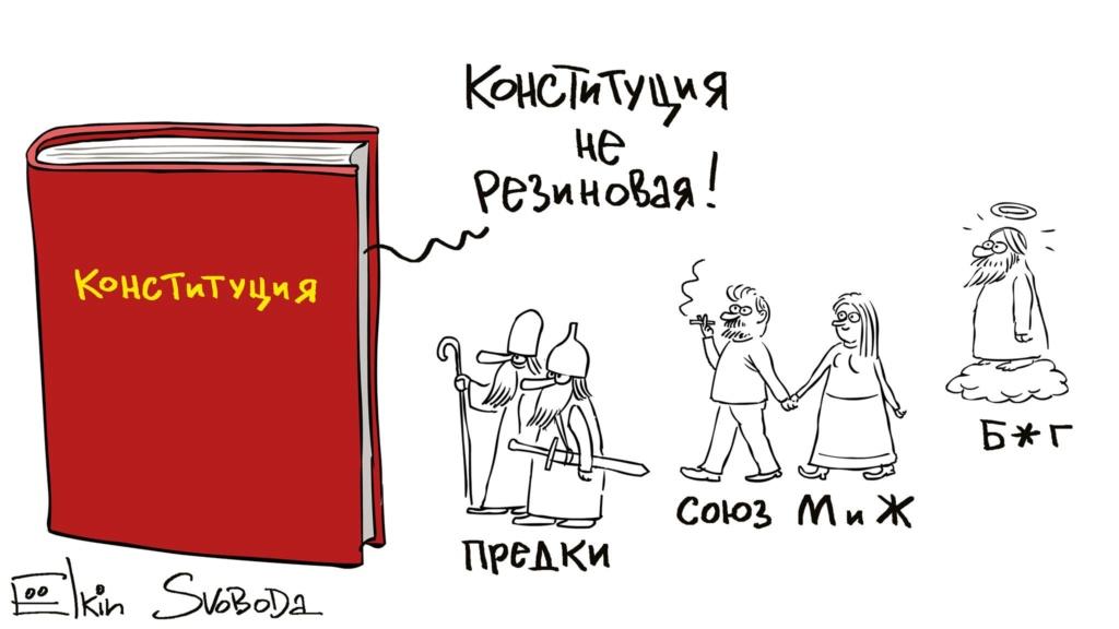Et en Russie ! - Page 9 88077510