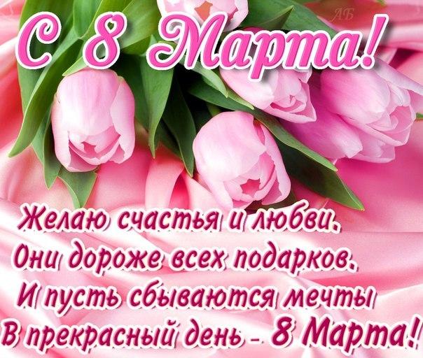 Journée de la femme Hvlzg410