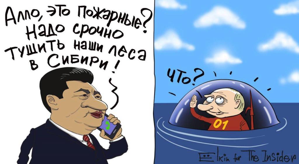 Et en Russie ! - Page 2 Photo_10