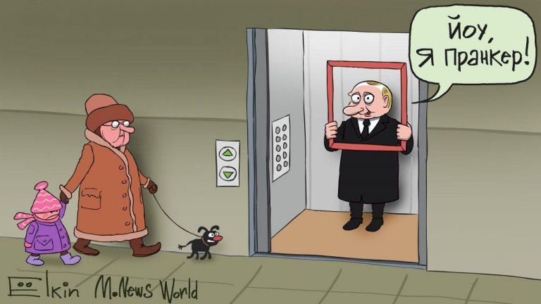 Et en Russie ! - Page 9 Prank-10