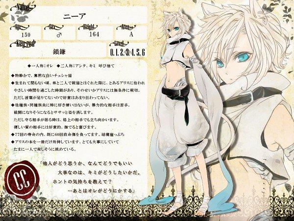 Les cosplays de Yuna 22768210