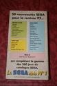 K7 VHS promo Super Nintendo Officielle Img_4011