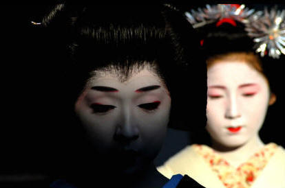 Geisha [Japan] 610