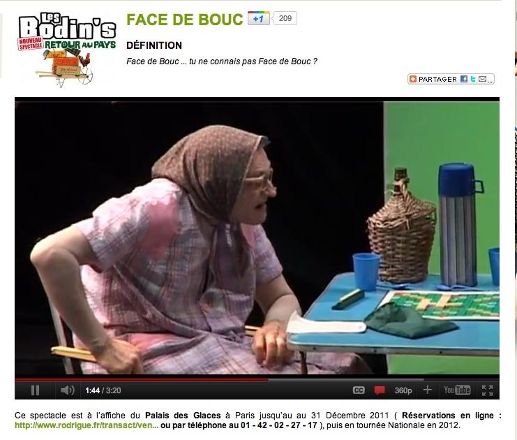 "Cours sur ""facebook"" Screen17"