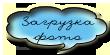 Моя любимица пеларгония! - Страница 4 Dddddd10