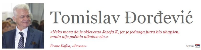 Tomislav Djordjević - od direktora banke do kriminalca... Toma210