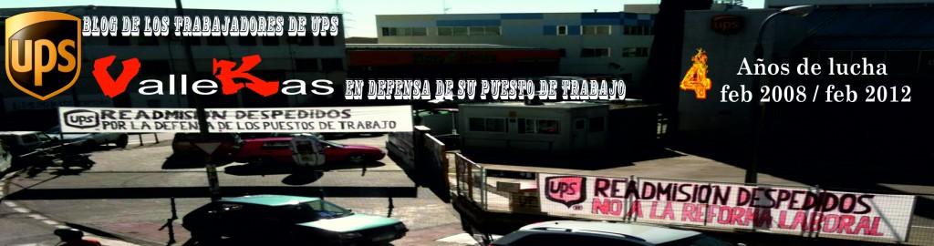 ERE UPS