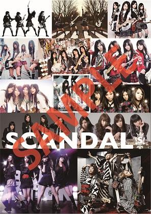 1st Best Album - 『SCANDAL SHOW』 - Page 6 Scanda13