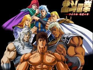 Hokuto no Ken / Ken le survivant / Fist of the North Star / Fist of the Blue Sky Hokuto10
